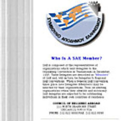 the council for hellenes abroad (sae): print + web