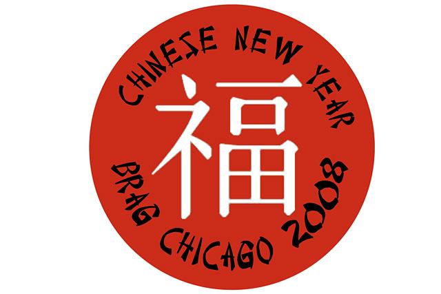 beloitlogo066__0009_brag chinese