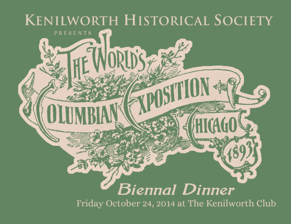 Invitation for upcoming KHS event